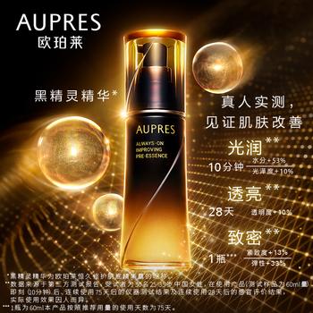 中国•欧珀莱(AUPRES)恒久肌底循环精华露(加强型)60ml