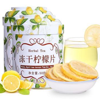 四月茶侬蜂蜜冻干柠檬片50g×2罐