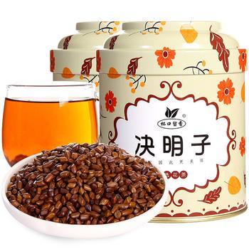 决明子茶200g*2罐