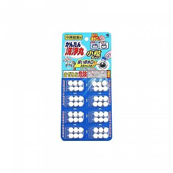 日本•小林kobayashi排水管清道夫(小粒装)8小盒