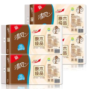 清风原木系列3层40卷无心卷纸
