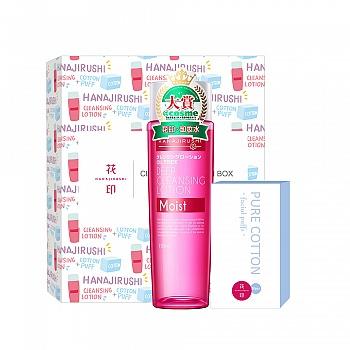 日本•花印清新净肤礼盒(花印清新净肤卸妆水(滋养型)180ml+花印卸妆棉30枚)