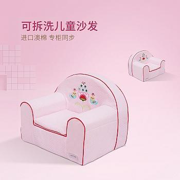 中国•澳斯贝贝 宝宝椅儿童卡通沙发