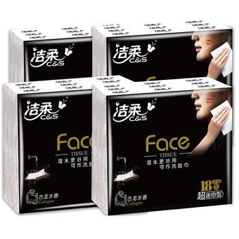 洁柔古龙香水味迷你型4层72包