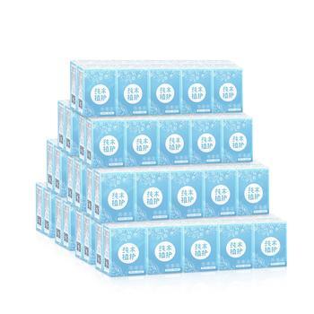 中国•植护手帕纸10条100包装原生木浆