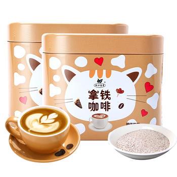 拿铁咖啡 150g×2罐