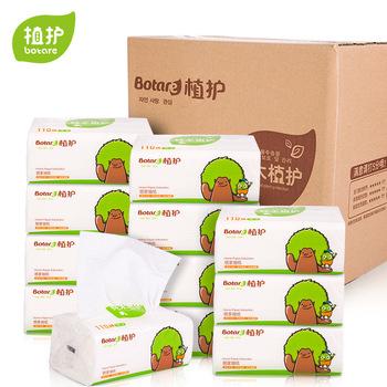植护  居家原木抽纸16包整箱装