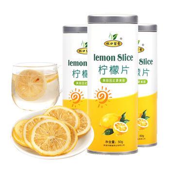 杯口留香蜂蜜冻干柠檬片 50g×3罐