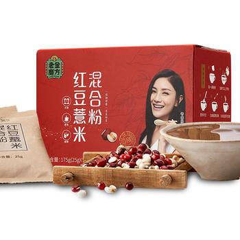 老金磨方 红豆薏米粉175g 营养?#32494;?#20195;餐食品