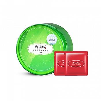 中国•御泥坊芦荟凝胶礼包(芦荟凝胶*1+红石榴睡眠小样*2)