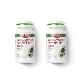 中国•汤臣倍健天然维生素E软胶囊60粒*2