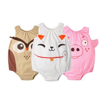 Augelute宝宝三角动物造型连体衣