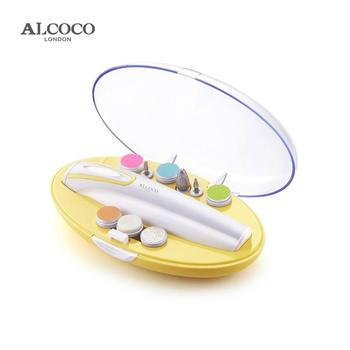 ALCOCO磨甲器防夹肉指甲钳剪刀自动