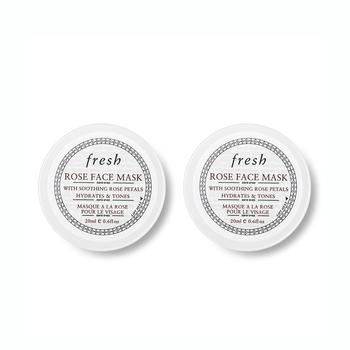 美国•馥蕾诗(Fresh) 玫瑰润泽保湿(舒缓)面膜 (促销装) 20ml*2