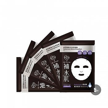 中国台湾•我的心机 玻尿酸集水保湿面膜5入(进口品功能美肌)