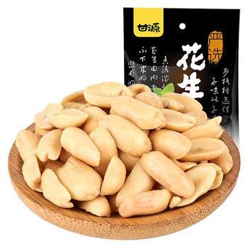 甘源牌 椒盐味花生 休闲炒货零食 285g