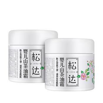 松达婴儿护肤山茶油霜68gX2瓶装 补水保湿不油腻