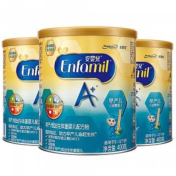 美国•美赞臣安婴儿A+早产儿(出院后)配方粉400克3罐装
