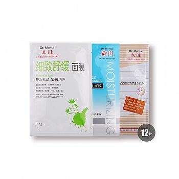 中国台湾•森田玻尿酸水嫩亮颜组合装12片