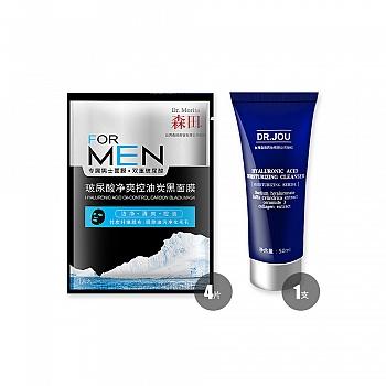 中国台湾•森田男士玻尿酸控油炭黑套组