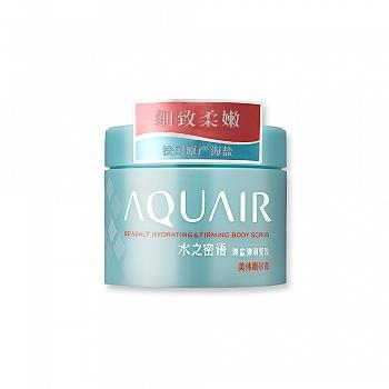 日本•水之密语 海盐弹润紧致美体磨砂膏 200g