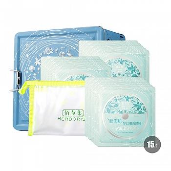 佰草集(HERBORIST)新美肌梦幻曲面贴膜(水润畅饮篇15片/盒)赠PVC包或PVC磨砂袋(两款随机发放)