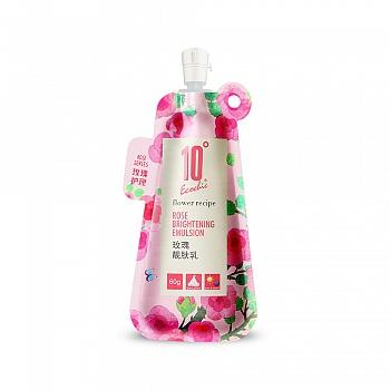 中国•10度玫瑰靓肤乳60g