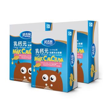 英吉利 乳钙元夹心软糖30粒/盒*3盒