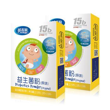英吉利婴幼儿益生菌粉22.5g*2