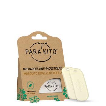 帕洛/parakito 驱蚊芯片通用两片装
