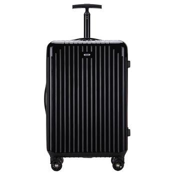 萨兰丹迪镜面纯色单拉杆旅行箱20