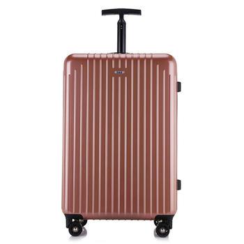 萨兰丹迪单拉杆纯色镜面旅行箱24