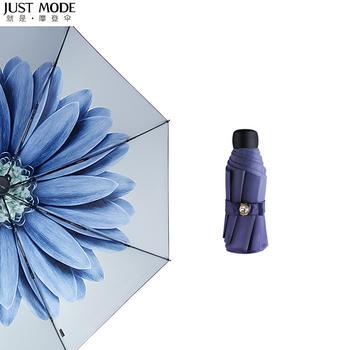 JUST MODE彩胶五折伞防晒伞防紫外线女雏菊晴雨伞