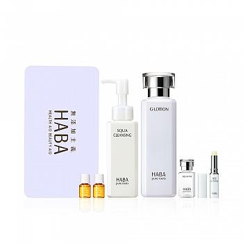 日本•HABA 水油基础护肤套装(聚美专供)