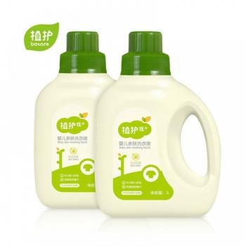 植护 婴儿洗衣液瓶装1L*2瓶