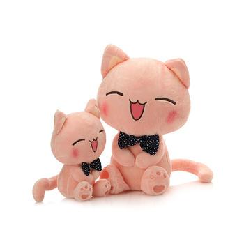 柏文熊 微笑猫毛绒玩具公仔42cm