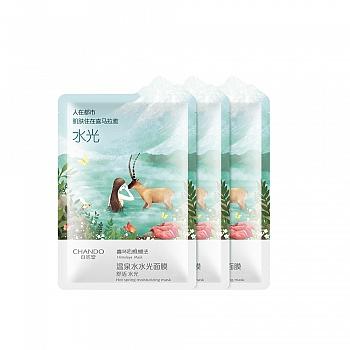 中国•自然堂(CHANDO)喜马拉雅膜法温泉水水光面膜 3片x28ml