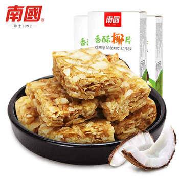 南国食品香酥椰片80gX3盒零食小吃