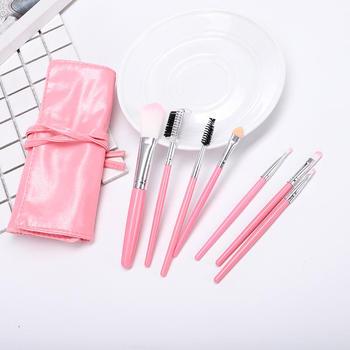态美 7支装化妆刷美容上妆工具眼影刷散粉刷修容工具