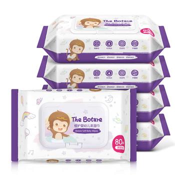植护 婴儿柔湿巾带盖80抽片装 5包