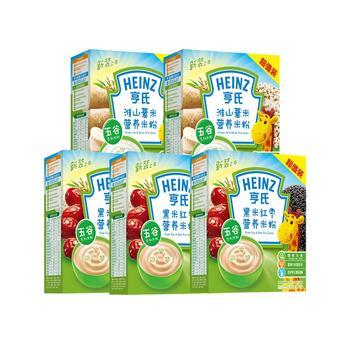 亨氏婴儿营养米粉400g*5盒全素