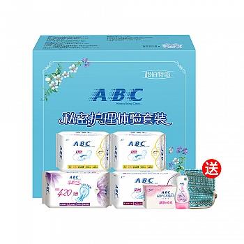 中国•ABC私密护理体验套装(240mm日16片+323mm夜3片+420mm夜3片+卫生湿巾5片+卫生护理液50ml+收纳包)
