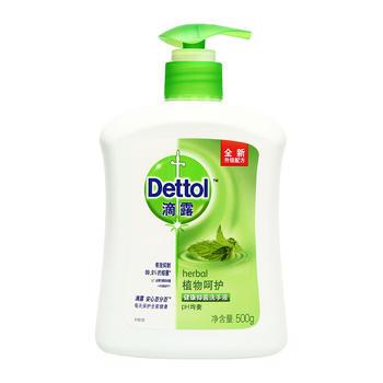 滴露 洗手液植物呵护500g