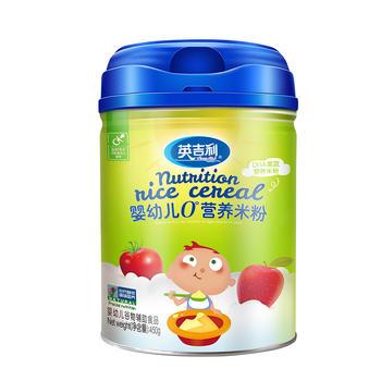 英吉利dha果蔬營養嬰兒米粉450g