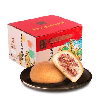 嘉华月饼10枚精制云腿月饼便携盒800g中秋月饼滇式