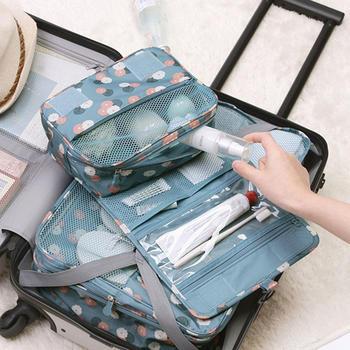 态美 花色旅行收纳包折叠化妆包行李箱内衣物收纳袋