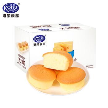 港荣 芝士味清蛋糕900g 半蒸半烤