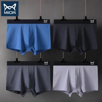 猫人内裤男4条装40S精梳棉莫代尔面料底裆加肥加大码平角内裤