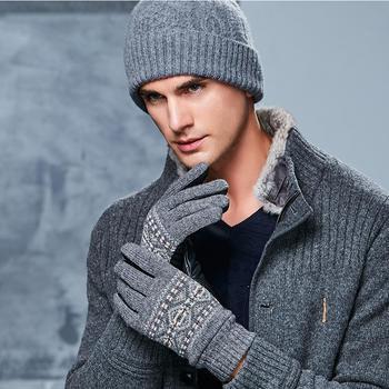 卡蒙真皮触屏手套男冬天羊毛手套