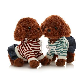 柏文熊条纹泰迪狗毛绒玩具21cm